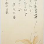 「のちの月摺物」天明3年(1783)